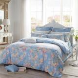 多喜爱(Dohia)床品套件 全棉斜纹清新花色四件套 床单款 旋木花园 1.5米床 200*230cm