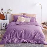 大朴(DAPU)套件家纺 A类床品 精梳纯棉四件套 简约纯色床单被罩 素色 风信紫 1.8米床 220*240cm