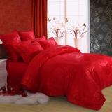 多喜爱(Dohia)床品件套 婚庆提花双人六件套 婚庆床品 床单款 深情密码 1.8米床