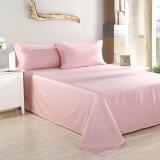 大朴(DAPU)床单家纺 A类床品 精梳纯棉纯色床单 大双人被单 单件 粉藕色 1.8米床 240*270cm