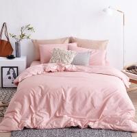 大朴(DAPU)套件家纺 A类床品 精梳纯棉四件套 简约纯色床单被罩 素色 粉藕色 1.8米床 220*240cm