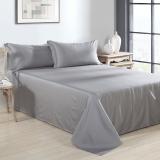 大朴(DAPU)床单家纺 A类床品 精梳纯棉纯色床单 大双人被单 单件 深灰色 1.8米床 240*270cm