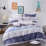 多喜爱(Dohia)床品件套 全棉斜纹简约风双人1.5米床单四件套 威尔士  200*230cm
