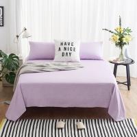大朴(DAPU)床单家纺 A类床品 精梳纯棉斜纹床单 大双人被单 单件 紫色碎条纹 1.8米床 230*270cm