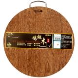 达乐丰 实木砧板 鸡翅木加厚圆砧板 案板菜板JP36(36*3cm)