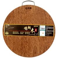 達樂豐 實木砧板 雞翅木加厚圓砧板 案板菜板JP36(36*3cm)