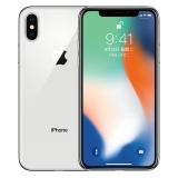 Apple iPhone X (A1865) 256GB 银色 移动联通电信4G手机