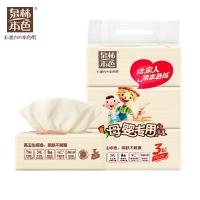泉林本色母婴专用抽纸,3包/提(QR133FY)