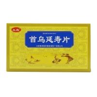 首乌延寿片,20片×3板