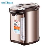 电保温桶,PF704C-50G