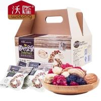 每日坚果(A) ,25g×30袋 (750g礼盒)