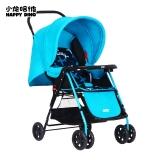 小龙哈彼 Happy dino 婴儿推车多功能轻便车身宽大可坐可躺婴儿推车LC115T-M329蓝色0-36个月