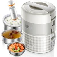 小熊(Bear)电热饭盒 三层不锈钢内胆热饭器加热饭盒智能预约定时保温抽真空保鲜2升大容量 DFH-A20D1