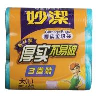 妙洁 厚实平底垃圾袋清洁袋大号(50cmx60cmx60只)3058(新老包装随机发送)