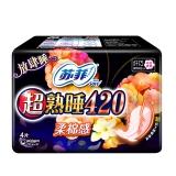苏菲 超熟睡柔棉感夜用卫生巾420mm 4片 (新老包装随机发货)