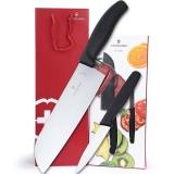 维氏VICTORINOX瑞士军刀厨刀系列 多功能多用厨刀水果刀 二件套居家商务礼盒CN.KK1512.SET
