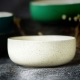 剑林 创意日韩欧式陶瓷器餐具小汤碗大米饭碗6英寸面碗家用碗甜品碗 北欧印象 白色