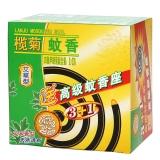 榄菊 艾草型蚊香3+1家庭特惠装30圈/盒+蚊香座 驱蚊 盘香