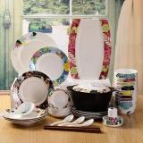 亿嘉IJARL 韩式创意简约时尚家用结婚乔迁送礼陶瓷盘碗碟汤煲餐具套装 东洋之心56件套