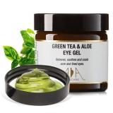 英国AA网AASKINCARE绿茶芦荟眼胶60ml(补水保湿 眼霜 可卸妆 护理眼周淡化黑眼圈细纹护理)