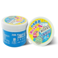 百龄(Smiling) 洁克神奇洁牙粉130g×2 (台湾进口)