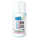 曼秀雷敦(Mentholatum)肌研极润保湿乳液90ml(补水保湿 护肤品)