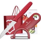 维氏VICTORINOX瑞士军刀厨刀系列 瑞士原产水果刀刨皮器 二件套居家商务礼盒CN.KK1510.SET喜庆红