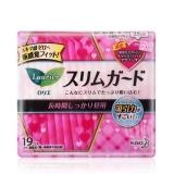 花王乐而雅(laurier)speed+零触感特薄长时间日用卫生巾25cm 19片(新老包装随机)日本进口