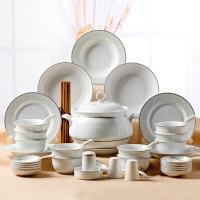 瓷魂 餐具套装56头景德镇陶瓷欧式碗碟套装盘子碗筷套装 如意(宫廷煲版)