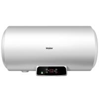 海爾(Haier) 60升 數顯 雙管變速加熱 專利防電墻 電熱水器 EC6002-Q6