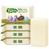 子初(Springbuds)婴儿洗衣皂 天然植萃柠檬香型零刺激150g*5包