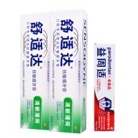 舒适达 (sensodyne) 抗敏感(清新薄荷) 牙膏 120g×2+牙膏便携装