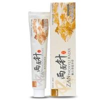 两面针(LMZ)牙膏 御方姜盐105g 姜盐清爽