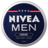 妮维雅(NIVEA)男士润肤霜75ml(德国进口 男罐 男士面霜 小蓝罐滋润补水乳液)