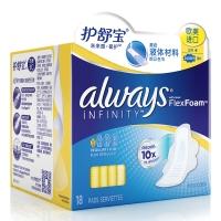 護舒寶(Always)未來感·極護 衛生巾日用240mm 18片(歐美原裝進口液體衛生巾)