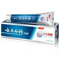 云南白药 牙膏 150g(双效舒敏 水润薄荷)