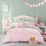 水星家紡 全棉斜紋印花卡通床上三件套甜蜜萌兔 床上用品床單被罩 1.2米床