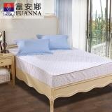 富安娜家纺 床垫防滑床褥床垫子 清雅印花保护床垫玻璃球 床笠款 1.5米床适用 150*200cm 蓝色