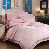 富安娜家紡 床單四件套 提花床品套件 羅納河上的星夜 1.5米床適用(203*229cm)粉色