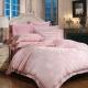 富安娜家纺 床单四件套 提花床品套件 罗纳河上的星夜 1.5米床适用(203*229cm)粉色