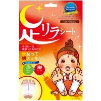 树之惠(kinomegumi)天然树液足贴(唐辛子) 14片(日本原装进口)