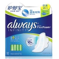 護舒寶(Always) 未來感·極護 衛生巾量多日用270mm 10片(歐美原裝進口 液體材料 10倍吸收)