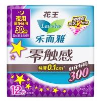 乐而雅 laurier特薄夜用护翼型卫生巾30cm12片