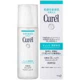 珂润润浸保湿化妆水II 150ml(爽肤水 温和滋润 保湿补水 敏感肌可用)
