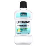 李施德林(Listerine)健康亮白漱口水250ml(泰国进口)