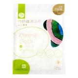 普业 竹纤维清洁布 洗碗抹布(2条装) PY-0124