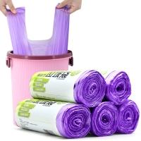 伊司达(EAST)垃圾袋 背心垃圾袋大号 (紫)50cm*60cm*30只*5卷