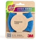 3M思高刷碗刷锅百洁布1片装 不粘锅用