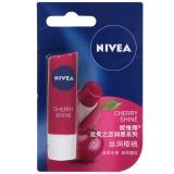 妮维雅(NIVEA)星果之恋润唇系列-丝润樱桃4.8G(唇部护理 补水保湿滋润)
