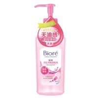碧柔(Biore)深层净澈卸妆水200ml(保湿型)? 含玻尿酸和保湿因子 清爽无油 温和保湿